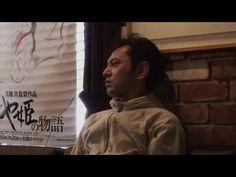 Студия GHIBLI: Хаяо Миядзаки, Исао Такахата