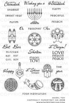 Jewish Stamp Set