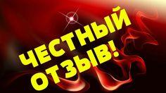 ЗАКАЗАТЬ МАРАФОН: http://gpclick.ru/affiliate/8204005 Мой профиль ВКонтакте: https://vk.com/fima73 Мой Фэйсбук: https://www.facebook.com/Yevfimiya Честный и ...