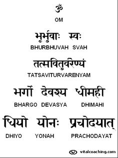 There are several errors in this version of the Gayatri Mantra. If you want a Sanskrit tattoo, please consider hiring me to prepare the lettering for you. Bio and contact info at ellenstansell.com