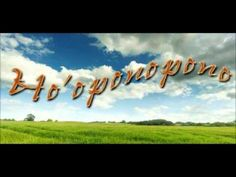 Ho'oponopono - Magyar változat /duett/