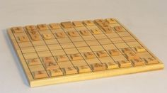 Shogi Folding Board