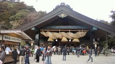 Izumo Shrine in Tottori Pref. I've never been there before and wanting to do for a really long time.
