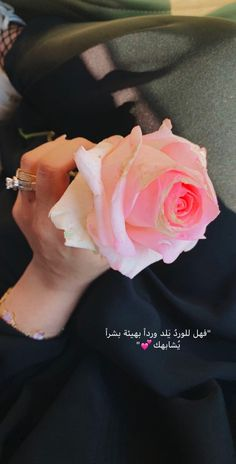 Birthday Girl Quotes, Girl Birthday, Snapchat Images, Violet Evergarden Anime, Coffee Flower, Rose Quotes, Spine Tattoos For Women, Hijab Wedding Dresses, Best Urdu Poetry Images