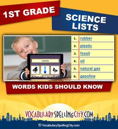 Use this science word list with our interactive vocabulary games to supplement first grade science curriculum.