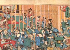 17. Catfish and construction workers partying in the Yoshiwara red-light district, pt. 1 [+]    This print depicts a crowd of namazu and newly prosperous construction workers living it up at a parlor house in the Yoshiwara pleasure district.