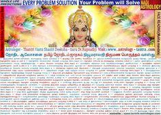 Erode Kancheepuram Salem Kanchipuram Kanniyakumari Karur Jyotish Astrologer