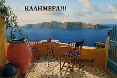 100+- Καλημέρες σε όμορφες εικόνες με λόγια....giortazo.gr - Giortazo.gr Greek Language, Good Morning, Painting, Buen Dia, Bonjour, Greek, Painting Art, Paintings, Painted Canvas