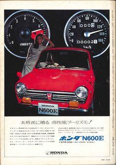 HONDA N600E