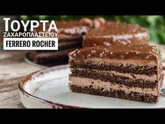 Τούρτα Ζαχαροπλαστείου Ferrero Rocher (Επαγγελματική Συνταγή) - Ferrero Rocher Mousse Cake - YouTube