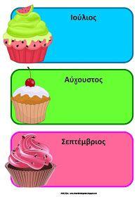 Το νέο νηπιαγωγείο που ονειρεύομαι : Πίνακας γενεθλίων για το νηπιαγωγείο Classroom Organization, Classroom Management, Birthday Bulletin Boards, Preschool Education, Always Learning, School Lessons, Birthday Cupcakes, First Day Of School, Bakery