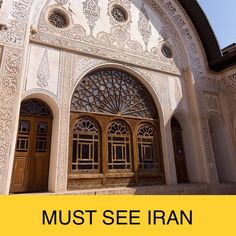Kashan, Iran Persian Architecture, Iran Travel, Taj Mahal, Dreams, Green, Beautiful, Around The Worlds