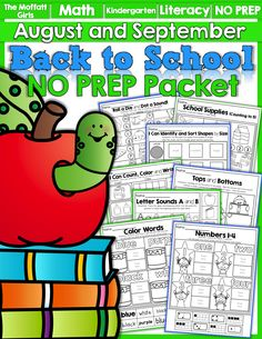 Back to School Kindergarten NO PREP packet!  Loaded with hands-on and interactive resources to making learning FUN!
