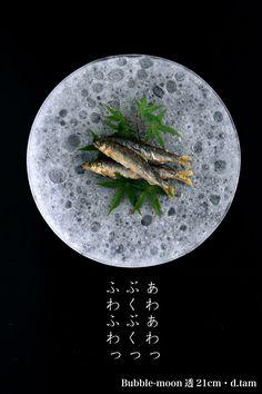 ガラス:Bubble-moon透21cm.d.Tam Bubbles, Pretty, Menu, Food, Menu Board Design, Meals, Yemek, Menu Cards, Eten