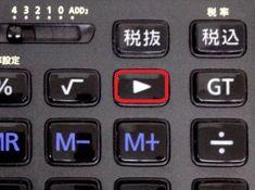 【nanapi】 電卓には隠れた機能がたくさんあります。すべての電卓でできるわけではありませんが、大抵の電卓に付いている機能なのでお手元に電卓を用意して、ぜひやってみてください! このレシピではカシオの経理用電卓を使います。 「AC」はオールクリア、「C」はクリアの略です。どちらもクリ... Computer Keyboard, Knowledge, Study, Keyboard, Studio, Exploring, Studying, Facts