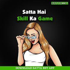 Play Online, Online Games, Rules And Laws, Lucky Number, Best Sites, Indian, Marketing, Mumbai, Milan
