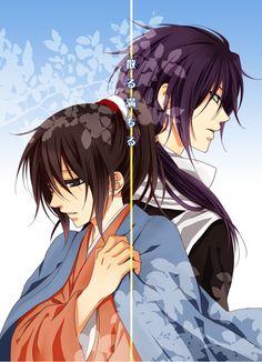 Hakuouki Shinsengumi Kitan, Saitou Hajime (Hakuouki), Yukimura Chizuru, Looking Down