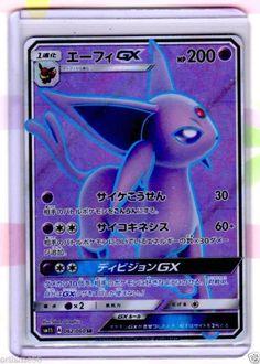 "POKEMON CARD*2016 SM1 SUN & MOON COLLECTION""ESPEON GX 062/060 SR MINT*JAPANESE"