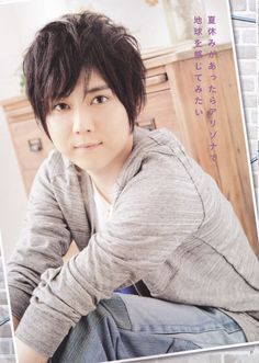 Yuki Kaji <<<< He's so cool! He voices Finnian from Black Butler! And EREN from AoT! And so much!