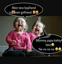 New funny couple pictures humor kids 19 ideas Funny Stories For Kids, Funny Quotes For Kids, Super Funny Quotes, Funny Quotes About Life, Funny Good Morning Memes, Good Morning Funny Pictures, Funny Couple Pictures, Morning Pics, Funny Photos