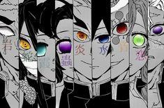 《Kimetsu No Yaiba》Fanart + Doujinshi - Boys Love Manga Fans Ange Anime, Anime Angel, Demon Slayer, Slayer Anime, Otaku Anime, Regard Animal, Fan Art Anime, Demon Hunter, Animation