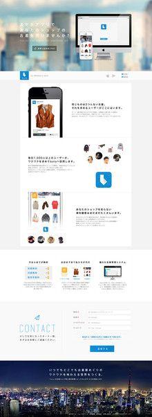 古着市アプリ「bolo」加盟店募集LP - yutmpo | JAYPEG