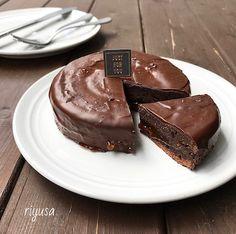 Sweets Recipes, Brownie Recipes, Chocolate Recipes, Easy Desserts, Cookie Recipes, Hot Chocolate, Soft Pretzel Sticks Recipe, Frosty Recipe, Soft Pretzels