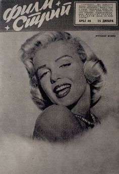 Film Strip - 1953, magazine from former Yugoslavia. Front cover photo of Marilyn Monroe by Frank Powolny, 1953.