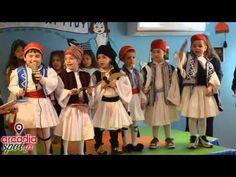 Γιορτή της 25ης Μαρτίου στο παιδικό σταθμό της Μητρόπολης - YouTube Youtube, Youtubers, Youtube Movies