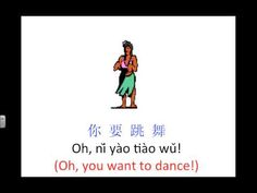 Tiao wu - YouTube