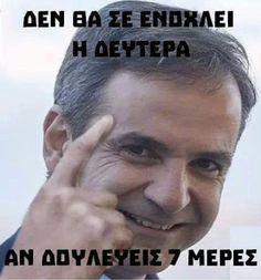 Funny Greek Quotes, Funny Quotes, Beach Photography, True Stories, Funny Pictures, Jokes, Humor, Celebrities, Anime