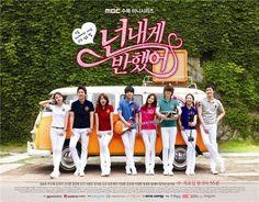 Heartstring drama coréen