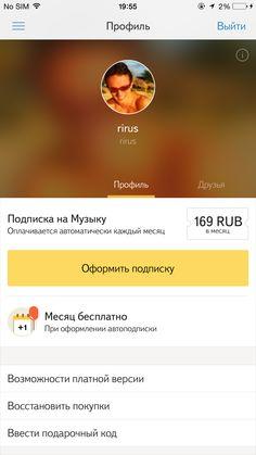 IOS: Yandex.Music