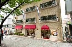 コロンバン 原宿本店サロン - Tōkyō-to, Shibuya-ku, Jingūmae, 6丁目31−19 / 東京都 渋谷区 神宮前6-31-19