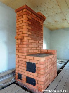 Cooking Stove, Stove Oven, Bbq Firebox, Wood Burning Cook Stove, Brick Grill, Build Outdoor Kitchen, Rocket Stoves, Barbecue, Grilling