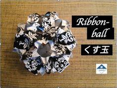 Ribbonball Kusudama リボンのくす玉
