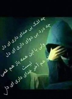 Peace And Love Persian Best Quotes Islam Poems Texts Sad Ever People