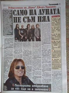 6 May 2017 - Exclusive interview to Joey Tempest on today's issue of the Bulgarian newspaper Telegraph