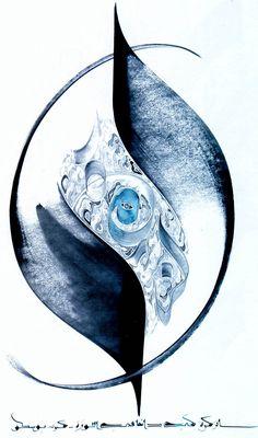 Hassan Massoudy's blue work