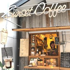 Sunset Coffee French Coffee Shop, Small Coffee Shop, Small Bakery, Small Cafe, Outdoor Restaurant Design, Drive Thru Coffee, Brew Shop, Food Business Ideas, Mini Cafe