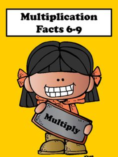 Multiplication Facts:  Students will enjoy multiplying with this scrambler activity. This activity is great for remediation and differentiation.