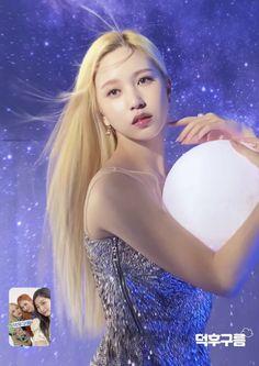 Myoui Mina, One In A Million, Nayeon, Girl Group, Idol, Fancy, Bullshit, Korea, Asia