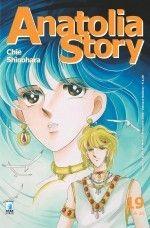 Sora, Shoujo, Anime, Cartoon Movies, Anime Music, Animation, Anime Shows