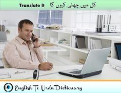 Translate IT English To Urdu Dictionary