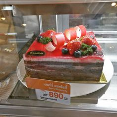 Cake ordered check #birthday #preparations