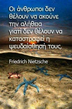 Life Philosophy, Friedrich Nietzsche, Special Quotes, Greek Quotes, Picture Quotes, True Stories, Poems, Life Quotes, Inspirational Quotes