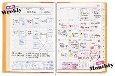 【2014年人気記事】明日から3倍活用できる手帳の書き方:日経ウーマンオンライン