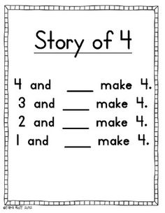 """""""Story of __""""  sheets...teaching number bonds!  Common Core Way!$"""