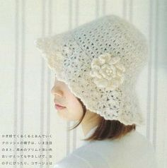 White Hat with Flower and Pearls free crochet graph pattern