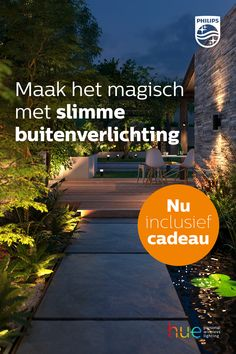 Philips Hue, Outdoor Lighting, Cute Animals, Entertaining, Drum, Dance, Drawings, Gardens, Dress
